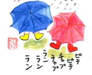 �Uこども雨傘.png